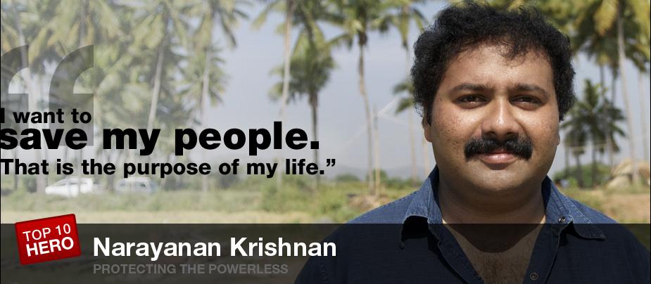 krishnan_quote